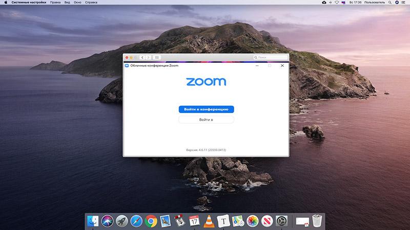 zoom для mac os