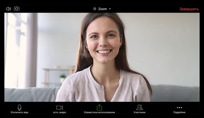 Конференция в Zoom на планшете