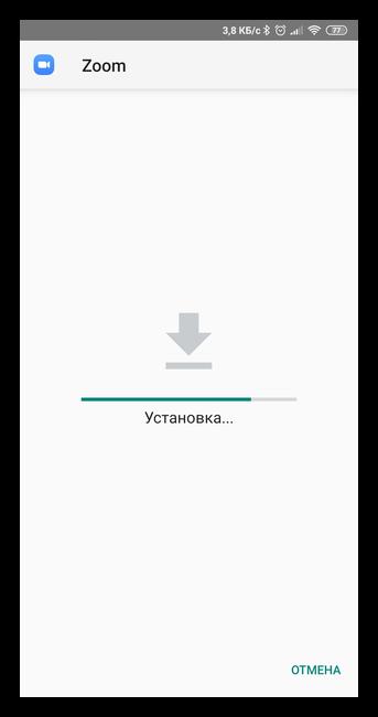 Процесс инсталляции Zoom на телефон