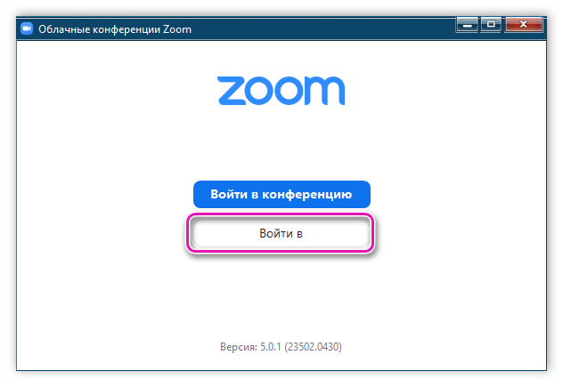 Zoom для Windows 7