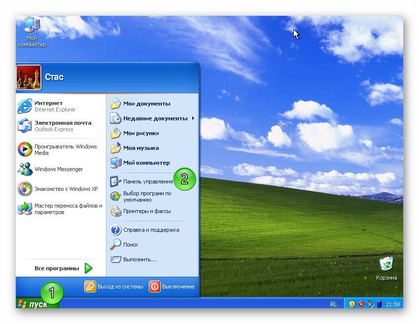 запускаем панель управления на windows xp