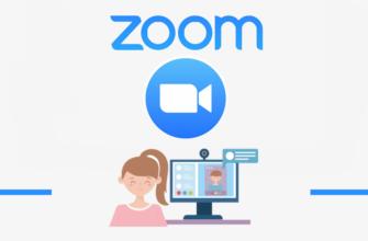 Zoom для компьютера