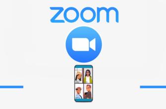 Zoom на телефон